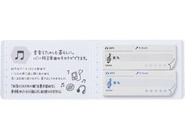 キングジム/暮らしのキロクMUSIC(ミュージック)/3001ター
