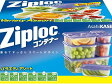 旭化成/ジップロック コンテナー バラエティアソート