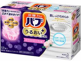 KAO/バブうるおいプラス ホワイトローズの香り 12錠入