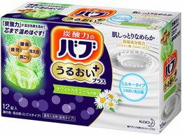 KAO/バブうるおいプラスホワイトカモミールの香り12錠入