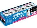訳あり)コクヨ/普通紙FAX用インクリボン 2本入/RC-FAX-1N-2P