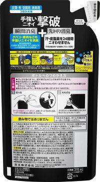 KAO/リセッシュ除菌EXデオドラントパワースプラッシュシトラス詰替310ml