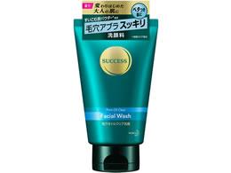 KAO/サクセスフェイスケア 毛穴オイルクリア洗顔 120g