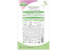 サラヤ/ハッピーエレファント液体洗たく用洗剤詰替用720ml
