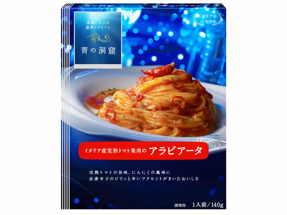 日清フーズ『青の洞窟 イタリア産完熟トマト果肉のアラビアータ』