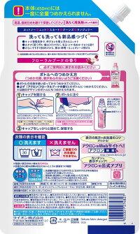 ライオン/アクロンフローラルブーケ詰替大900ml