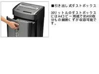 フェローズ/マイクロカットシュレッダー46MCs