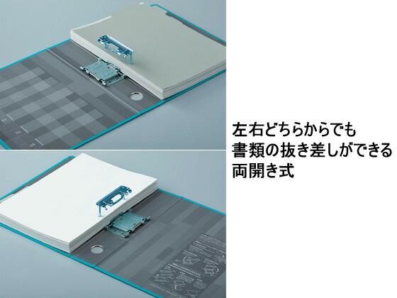 コクヨ/チューブファイルNEOS A4タテ 背幅65mm ターコイズブルー