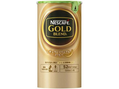 ネスレ/ネスカフェ ゴールドブレンド エコ&システムパック105g
