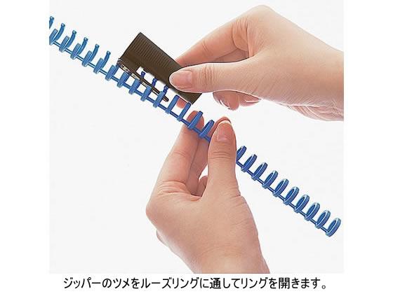 カール事務器/ルーズリングジッパー 12mm/Z-12