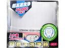 東京企画販売/超音波入れ歯洗浄器 ピンク