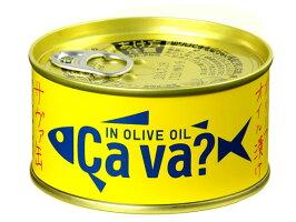 岩手県産/サヴァ缶国産サバのオリーブオイル漬け170g