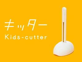 オルファ/キッター本体+専用刃折器(スタンド)/236BS