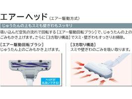 日立/紙パック式クリーナー/CV-V500