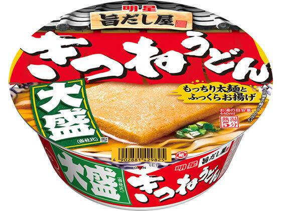 麺類, うどん  () 110g