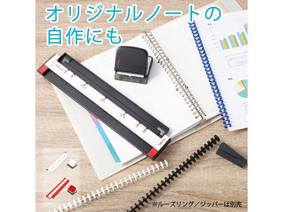 カール事務器/ゲージパンチ ホワイト/GP-2630-W