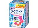 KAO/リリーフ ふんわり吸水ナプキン スリム 少・中量用 18枚