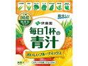 伊藤園/粉末タイプ 毎日1杯の青汁おいしいフルーツミックス
