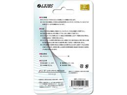 Lazos/SDXCメモリーカードclass1064GB/L-64SD10-U3
