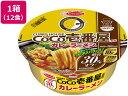 エースコック/ロカボデリ CoCo壱番屋監修カレーラーメン 糖質オフ 12食