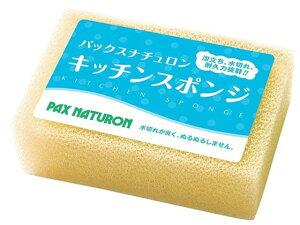太陽油脂/パックス ナチュロン キッチン スポンジ ナチュラル