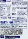 【お取り寄せ】DHC/20日分 Q10 ダイレクト 40粒 2