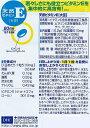 【お取り寄せ】DHC/20日分 天然ビタミンE 大豆 20粒 2