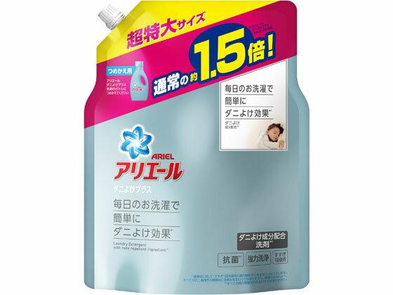 洗濯用洗剤・柔軟剤, 柔軟剤入り洗剤 PG 1.36kg