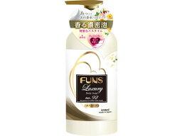 第一石鹸/FUNS ファンスラグジュアリー ボディソープ 本体 450ml