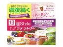 井藤漢方製薬/短期スタイルダイエットシェイク ラテラトリー 10食