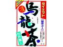 【お取り寄せ】山本漢方/ダイエット烏龍茶 8g×24包