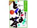 【お取り寄せ】山本漢方/ダイエットどくだみ茶 8g×24包