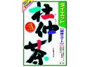 【お取り寄せ】山本漢方/ダイエット杜仲茶 8g×24包