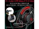 【お取り寄せ】エレコム/ゲーミングヘッドセット 4極ミニプラグ 50mmドライバ/HS-G01BK 3