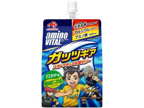 【お取り寄せ】味の素/アミノバイタル ゼリードリンク ガッツギア マスカット味 250g