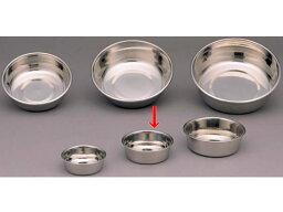 【お取り寄せ】アイリスオーヤマ/ステンレス製食器 直径13cm/SSU-130
