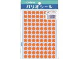オキナ/パリオシール 丸シール 3号 オレンジ(蛍光紙) 384片×5袋