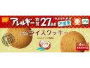 尾西食品/尾西の ライスクッキー ココナッツ風味 8枚入