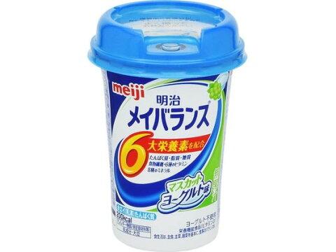 【お取り寄せ】明治/メイバランスミニ カップ マスカットヨーグルト味(125ml)