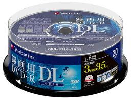 三菱/録画用DVD-R DL 215分 2-8倍速CPRM対応 20枚入
