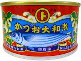 北村商店/マルト かつお 大和煮 175g