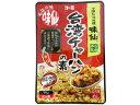 コーミ/味仙台湾チャーハンの素 80g
