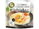 アルファフーズ/「美味しい防災食」 ホワイトシチュー