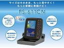 本多電子/PS-611CN ポータブルGPS内蔵プロッター魚探