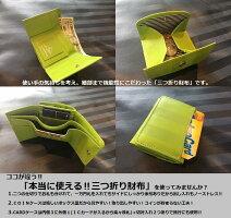 CANDYMACARONWALLET牛革日本製