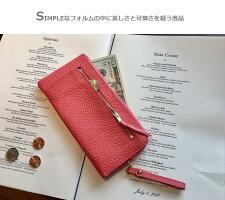 本革製スリムウォレット(パスポートも入ります)/ユニセックス/日本製【送料無料】