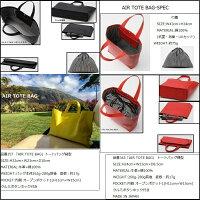 「超軽量・本革製Airトートバッグ」只今、送料無料日本製