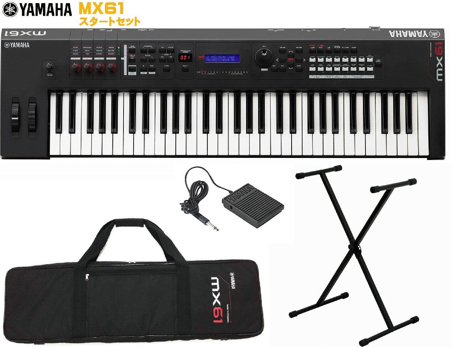 ピアノ・キーボード, キーボード・シンセサイザー YAMAHA MX61 BK synthesizer