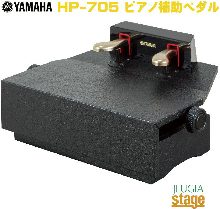ピアノ・キーボード, その他 YAMAHA HP-705 Stage-Rakuten Piano Accesory