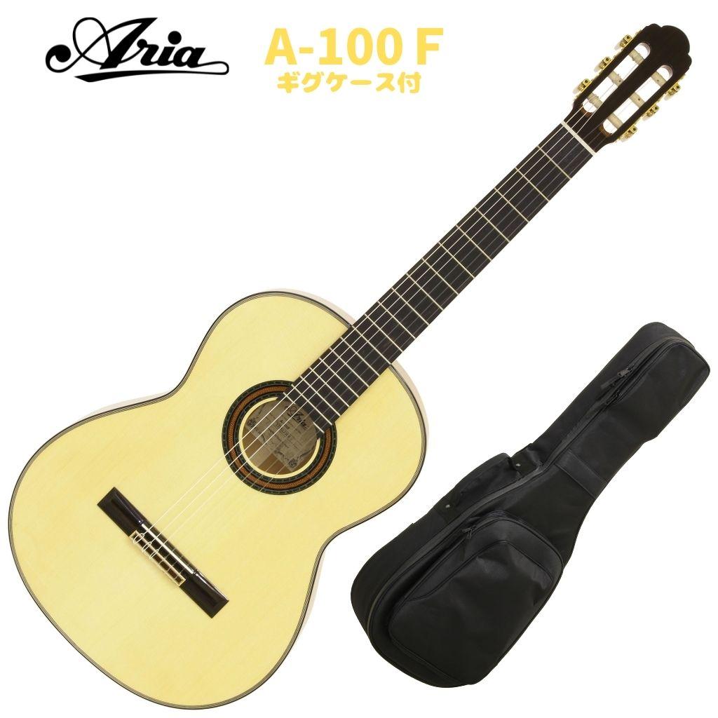 ギター, クラシックギター ARIA A-100F